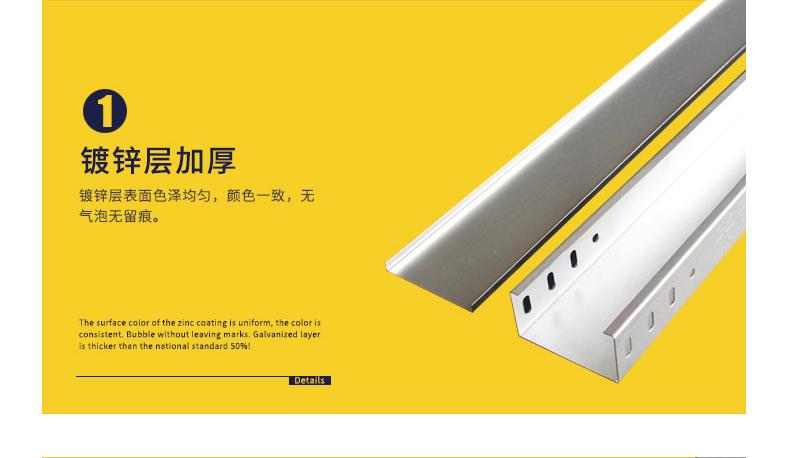 云南槽式镀锌电缆桥架线槽,镀锌桥架,国标实厚,一根也可定制