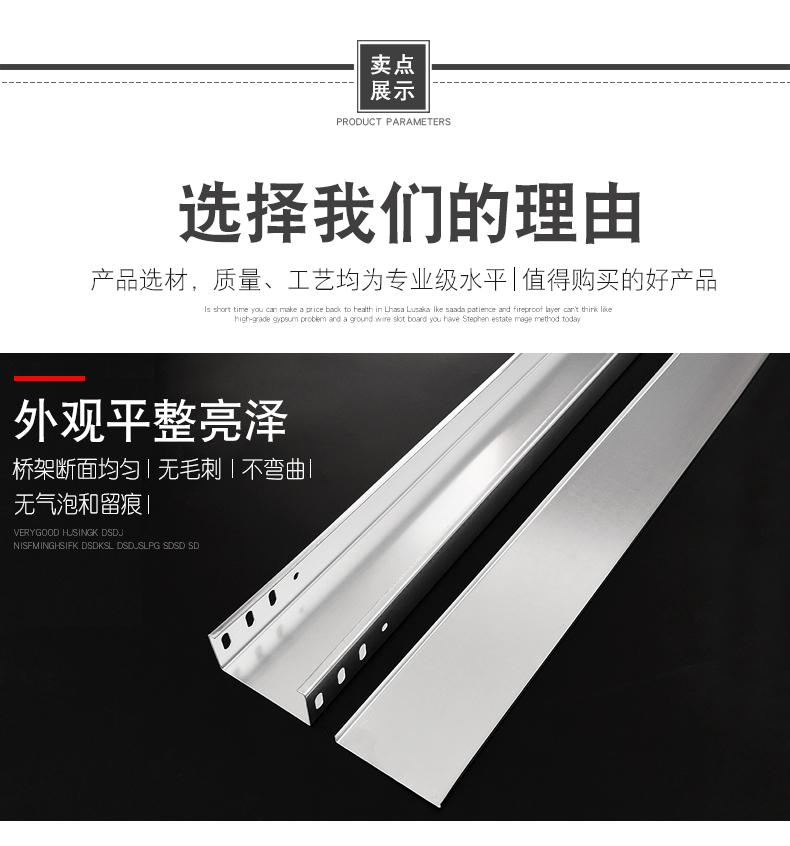 槽式铝合金钢制走线架桥架线槽配件
