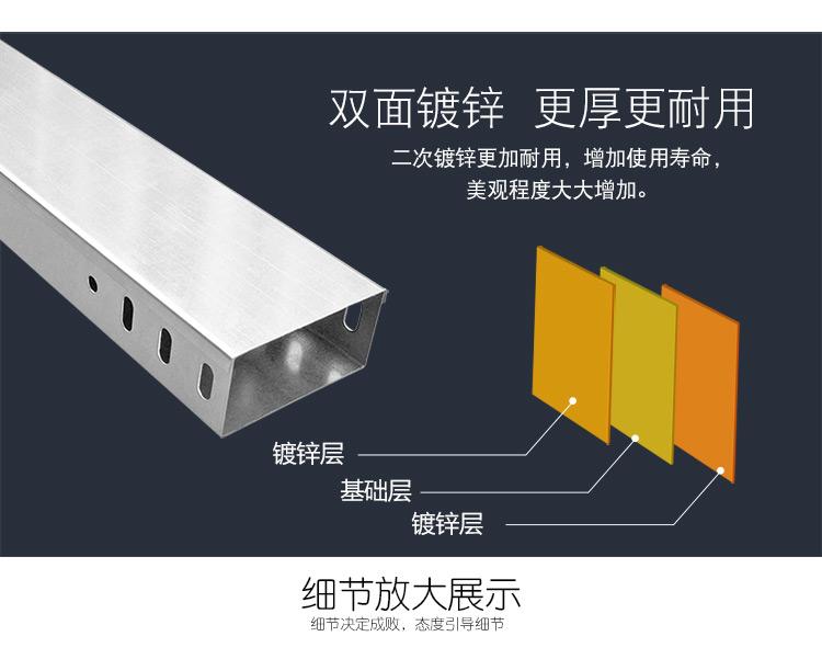 昆明电缆桥架线槽镀锌走线槽网络明架铁线槽密闭式金属线槽100*50*1.0